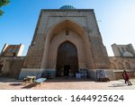 samarkand  uzbekistan  circa... | Shutterstock . vector #1644925624