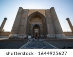 samarkand  uzbekistan  circa... | Shutterstock . vector #1644925627