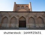 samarkand  uzbekistan  circa... | Shutterstock . vector #1644925651
