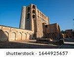 samarkand  uzbekistan  circa... | Shutterstock . vector #1644925657