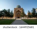 samarkand  uzbekistan  circa... | Shutterstock . vector #1644925681