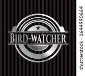 bird watcher silvery badge.... | Shutterstock .eps vector #1644990664