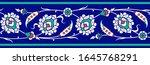 floral border for your design.... | Shutterstock . vector #1645768291