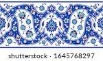 floral border for your design.... | Shutterstock . vector #1645768297