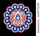 arabic floral ornament.... | Shutterstock . vector #1645770784