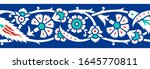 floral border for your design.... | Shutterstock . vector #1645770811