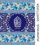 islamic design greeting card... | Shutterstock . vector #1645771924