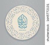 islamic design greeting card... | Shutterstock . vector #1645772131