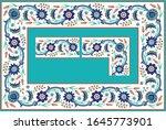islamic floral frame. frame... | Shutterstock . vector #1645773901