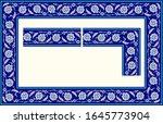islamic floral frame. frame... | Shutterstock . vector #1645773904