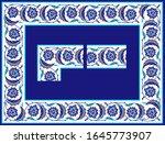 islamic floral frame. frame... | Shutterstock . vector #1645773907