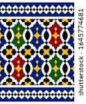 morocco seamless border.... | Shutterstock . vector #1645774681