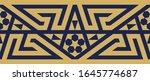 morocco seamless border.... | Shutterstock . vector #1645774687