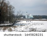 winter landscape with a church   Shutterstock . vector #1645828231