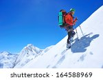 hiker in the mountain | Shutterstock . vector #164588969