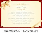 retro frame certificate... | Shutterstock .eps vector #164723834