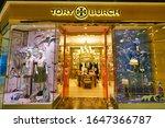 Small photo of HONG KONG, CHINA - JANUARY 22, 2019: entrance to Tory Burch store at ifc mall in Hong Kong.