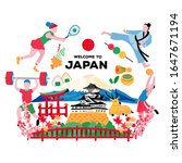 welcome to japan with sport...   Shutterstock .eps vector #1647671194