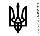 coat of arms of ukraine state... | Shutterstock .eps vector #1647859921
