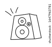 speaker vector icon  cartoon...