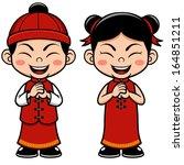 vector illustration chinese kids | Shutterstock .eps vector #164851211