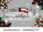 kuwait national day banner with ... | Shutterstock .eps vector #1648602757