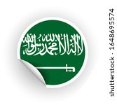 sticker of saudi arabia flag... | Shutterstock .eps vector #1648695574