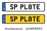 spanish number plate - stock vector