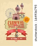 air,art,background,balloon,banner,bicycle,card,carnival,carousel,circus,classic,cute,cycle,deco,decor