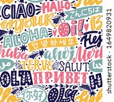 lettering seamless pattern with ... | Shutterstock .eps vector #1649820931