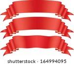 red tape | Shutterstock .eps vector #164994095