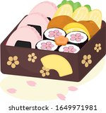 Cherry Blossom Festival Lunch...