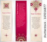 set of three vertical banners.  ... | Shutterstock .eps vector #165016877