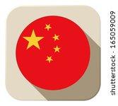 vector   china flag button icon ... | Shutterstock .eps vector #165059009