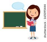 Teacher. Teacher Or Office Lady ...
