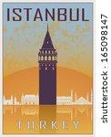 Venice Vintage Poster In Orange ...