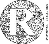 I've Created A R Monogram With...