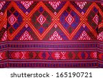 pattern of thai hand made... | Shutterstock . vector #165190721