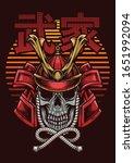 retro skull samurai ronin head... | Shutterstock .eps vector #1651992094