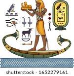pharaoh .egyptian ancient... | Shutterstock .eps vector #1652279161