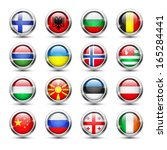 set of world flag glass icons ... | Shutterstock .eps vector #165284441