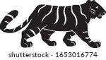 tiger silhouette vector art...   Shutterstock .eps vector #1653016774