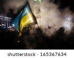 kiev  ukraine   november 29 ... | Shutterstock . vector #165367634