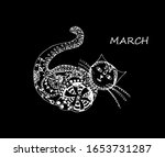 abstract silhouette of a cat... | Shutterstock .eps vector #1653731287
