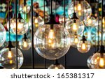 vintage lighting decor  | Shutterstock . vector #165381317