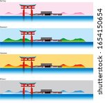 Illustration Of Miyajima. Japan'...