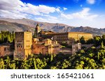 Small photo of Ancient arabic fortress of Alhambra, Granada, Spain.