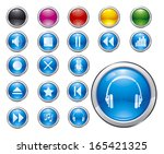 vector set of glasses buttons.... | Shutterstock .eps vector #165421325