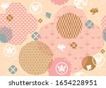 seamless pattern with japanese...   Shutterstock .eps vector #1654228951