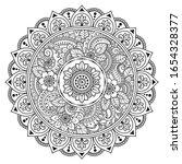 circular pattern in form of...   Shutterstock .eps vector #1654328377